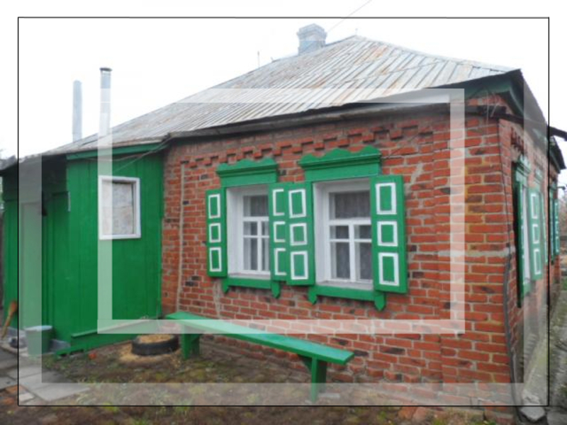 Дом, Новая Водолага, Харьковская область (546079 1)