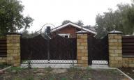 участок 15 сот., Кочеток, Харьковская область (546130 1)