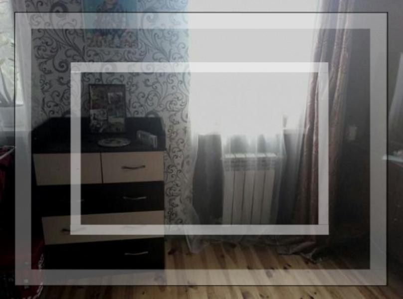 Дом, Харьков, ОСНОВА (546332 1)