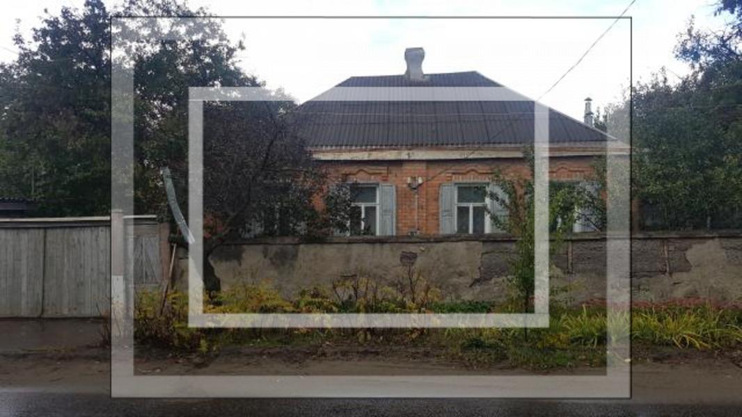 Дом, Малая Даниловка, Харьковская область (546365 1)