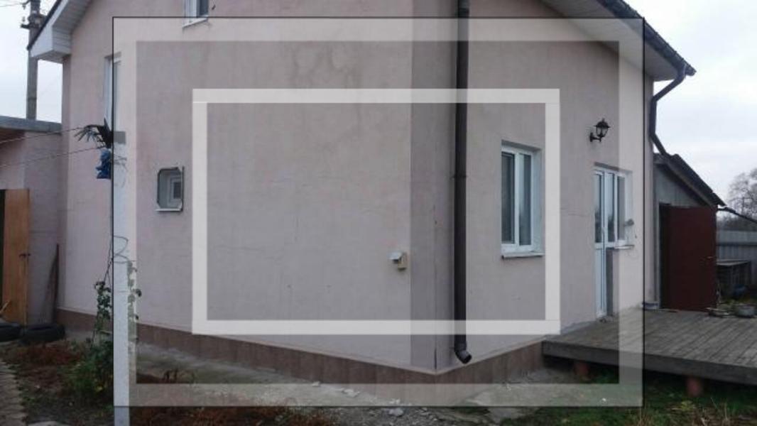 Дом, Песочин, Харьковская область (546514 1)