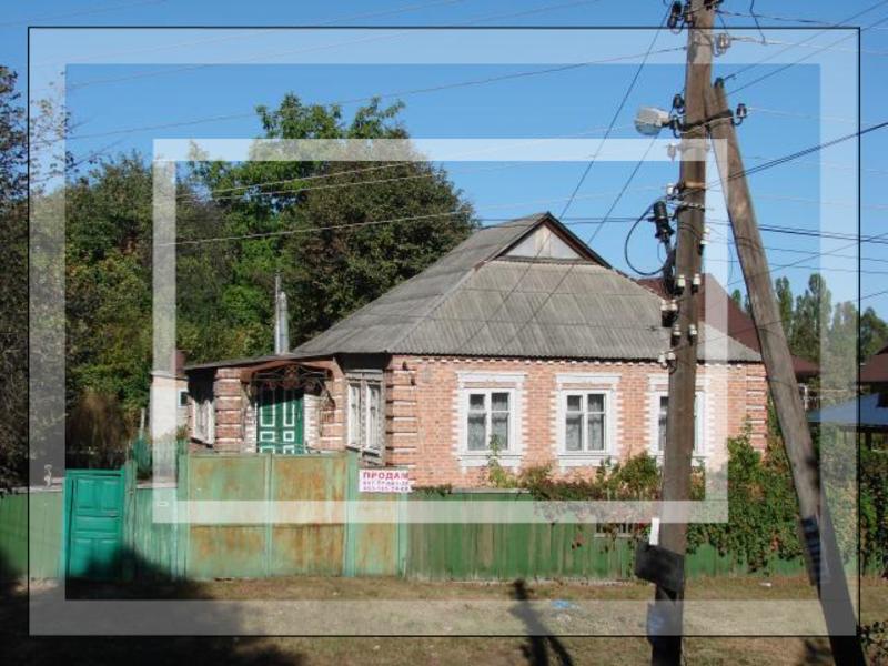 Дом, Харьков, Журавлевка (546664 1)