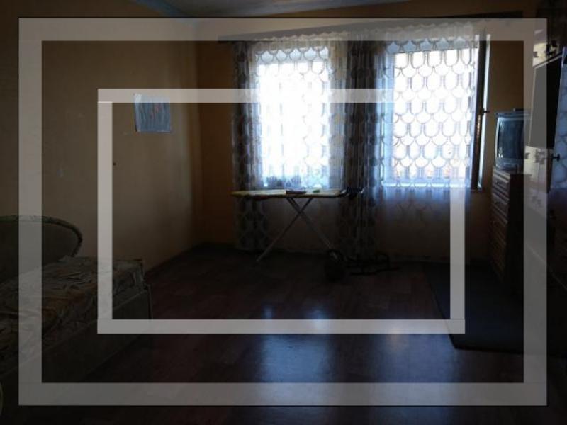 Дом, Мерефа, Харьковская область (546846 1)