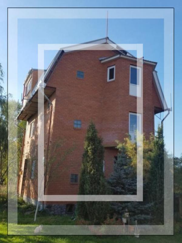 Дом, Харьков, Бавария (546874 1)