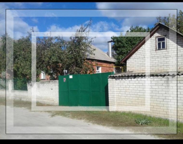 Дом, Казачья Лопань, Харьковская область (546935 1)