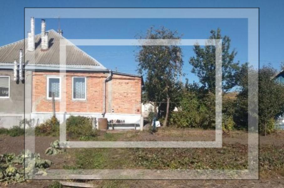 Дом, Пересечная, Харьковская область (547037 1)