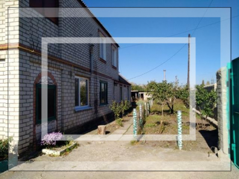 Дом, Высокий, Харьковская область (547082 1)