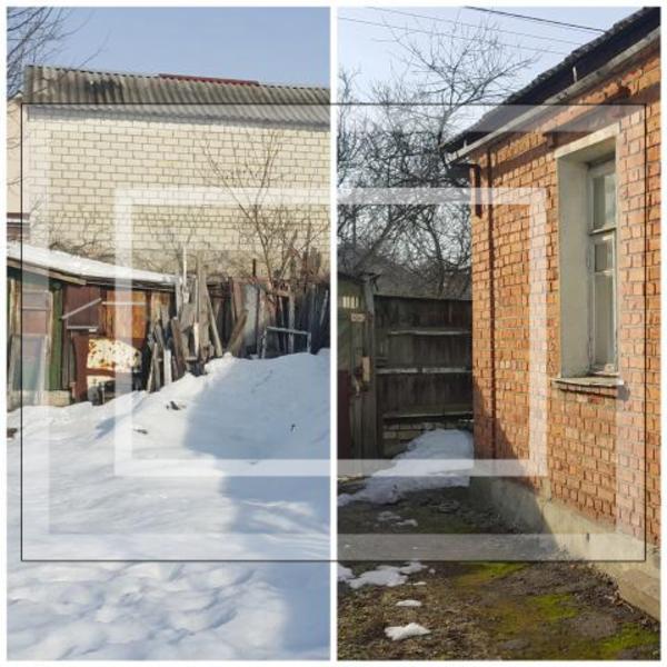Дом, Харьков, Холодная Гора (547211 1)