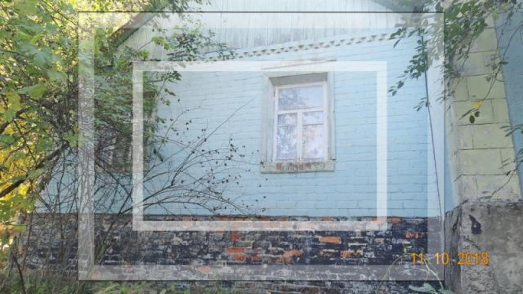 Дом, Люботин, Харьковская область (547448 1)