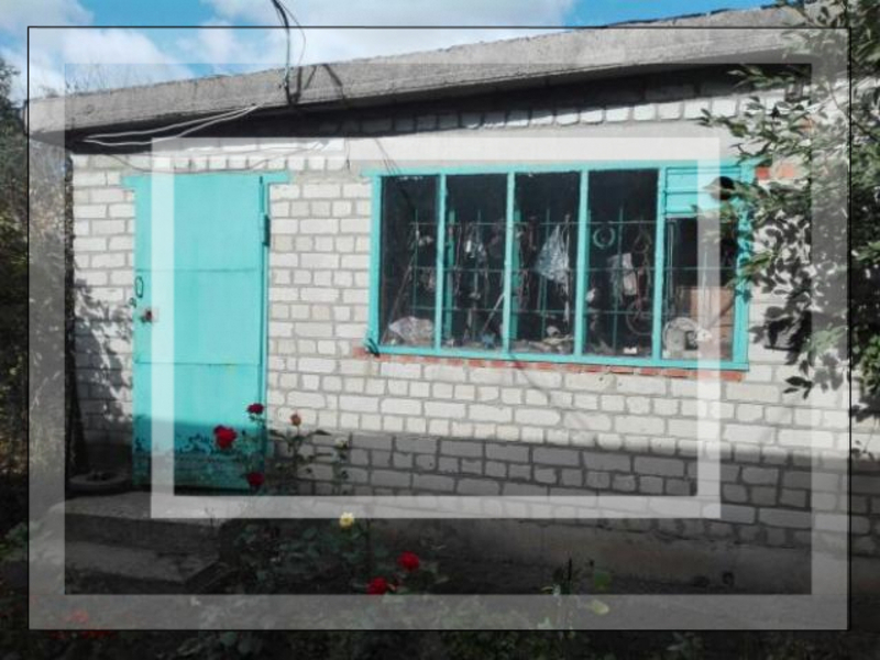 Дом, 4-комн., Эсхар, Чугуевский район