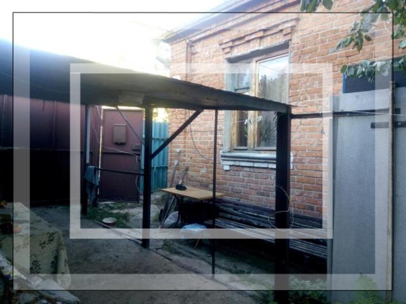 Дом, Харьков, Большая Даниловка (547989 1)