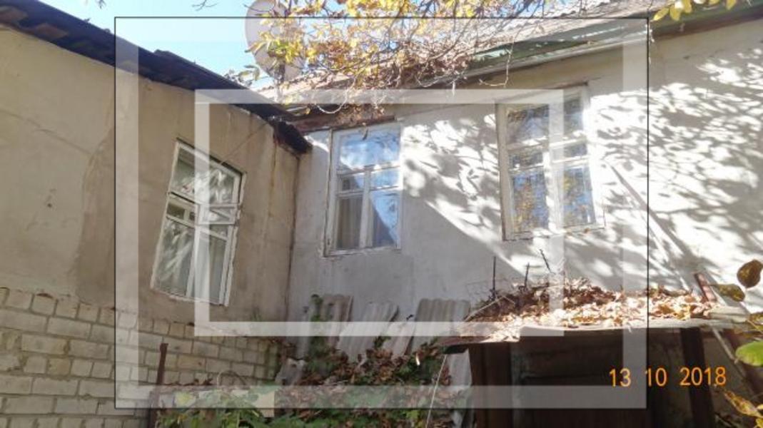 Дом, Буды, Харьковская область (548120 1)