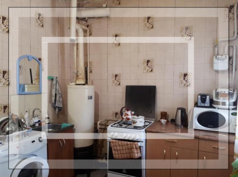 Дом, Харьков, Холодная Гора (548331 1)