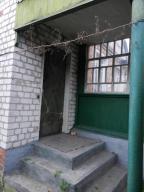 дом на 2 входа, Харьков, Жуковского поселок