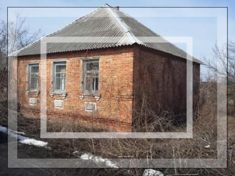 Дом, 2-комн., Базалиевка, Чугуевский район