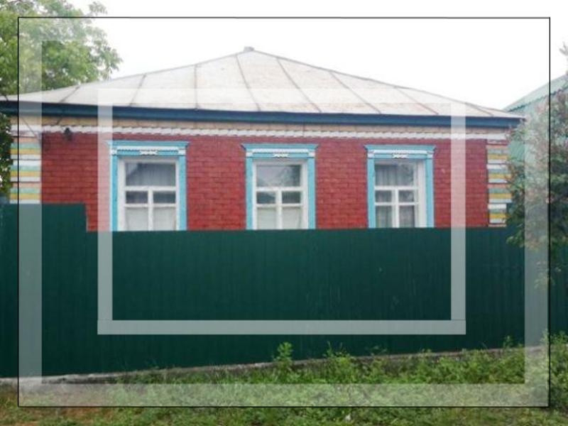 Дом, Малиновка, Харьковская область (549148 1)