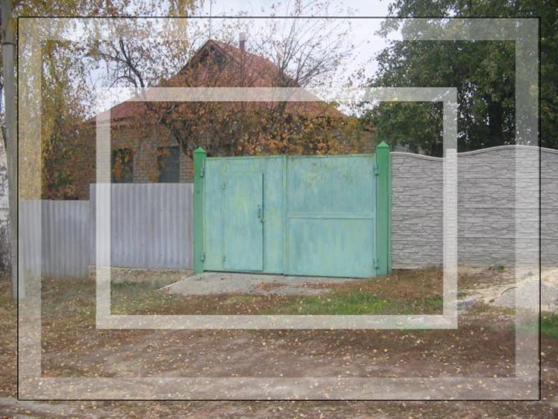 Дом, 4-комн., Стрелечья, Харьковский район