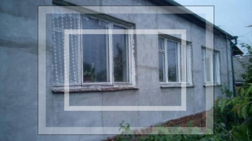 Дом, 5-комн., Казачья Лопань, Дергачевский район