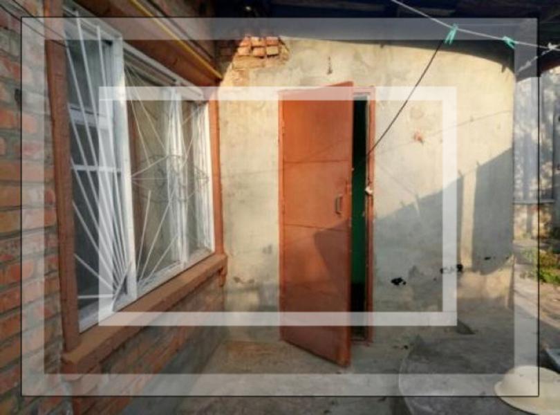 Дом, Люботин, Харьковская область (549961 1)