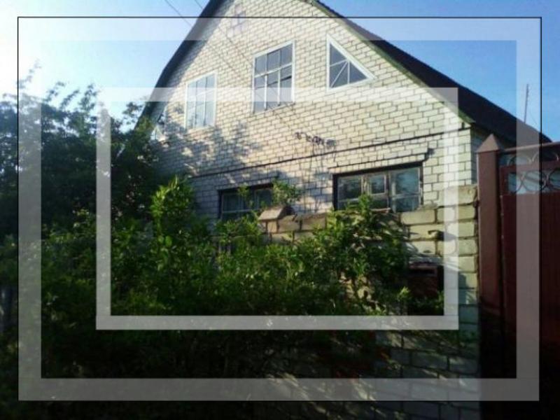 Дом, Дергачи, Харьковская область (550194 1)