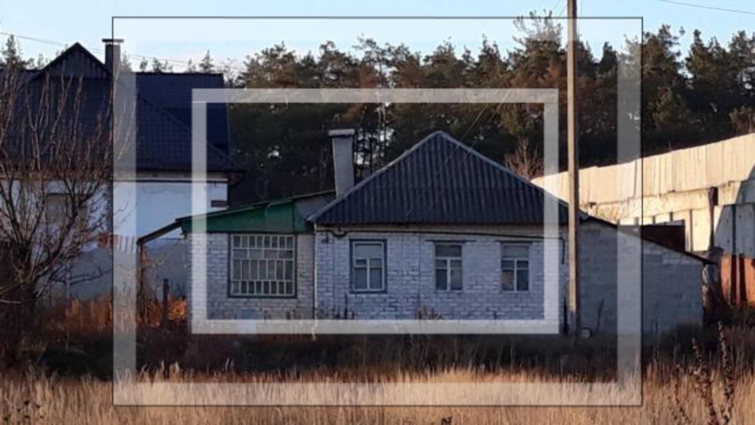 Дом, Змиев, Харьковская область (550231 2)