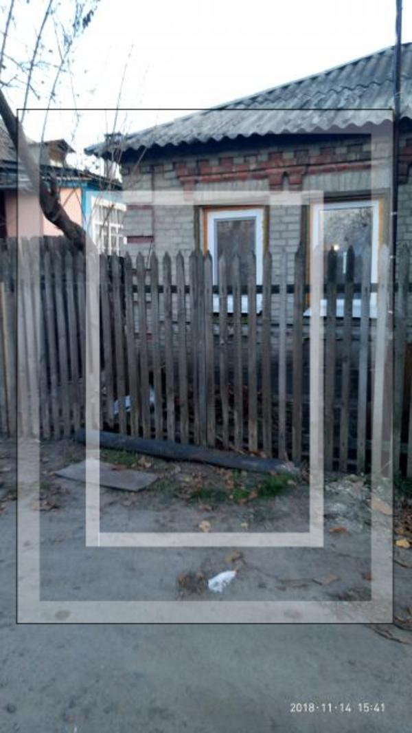 Дом, Харьков, Жихарь (550255 5)