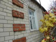 Купить дом Харьков (550864 1)
