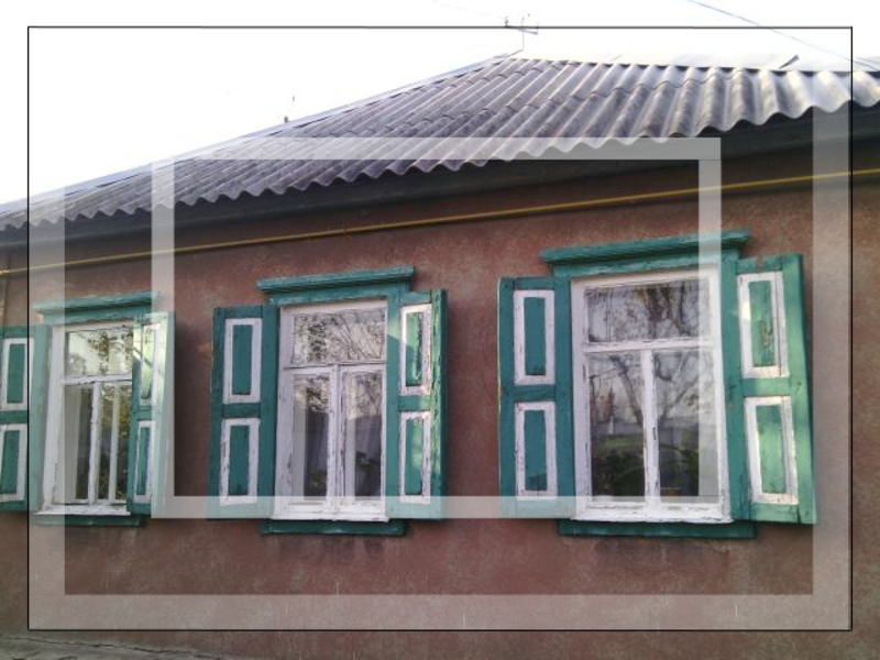 Дом, Золочев, Харьковская область (551449 1)