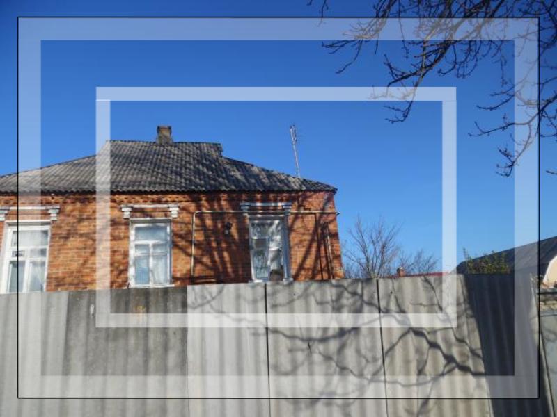 Дом, Пивденное (Харьк.), Харьковская область (551518 1)