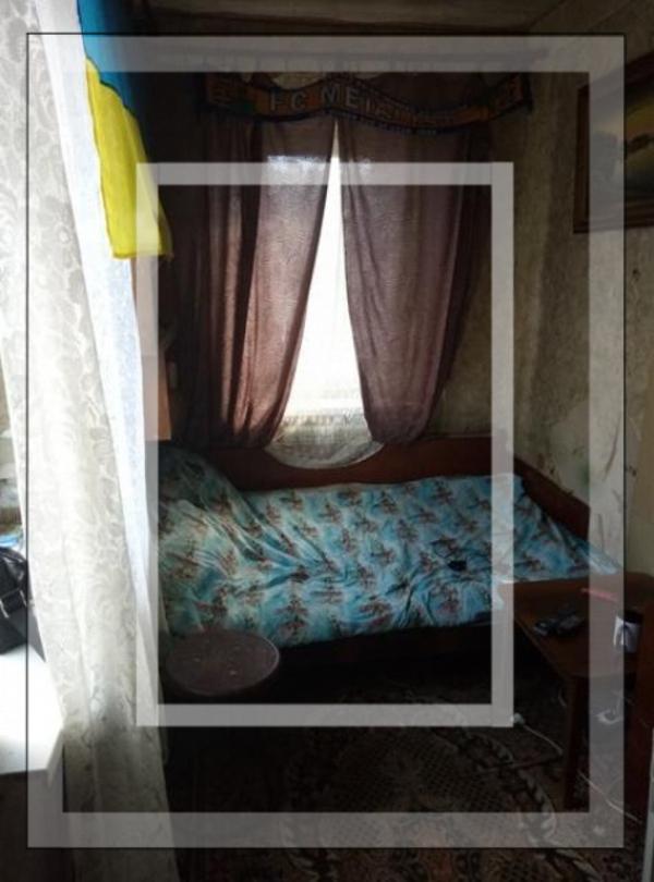 Дом, Харьков, Бавария (551566 2)