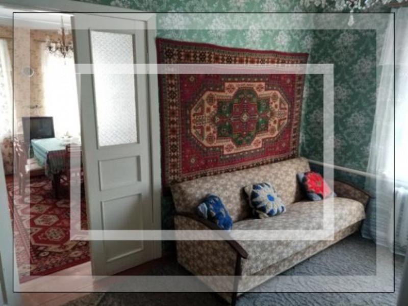 Дом, Солоницевка, Харьковская область (551572 1)
