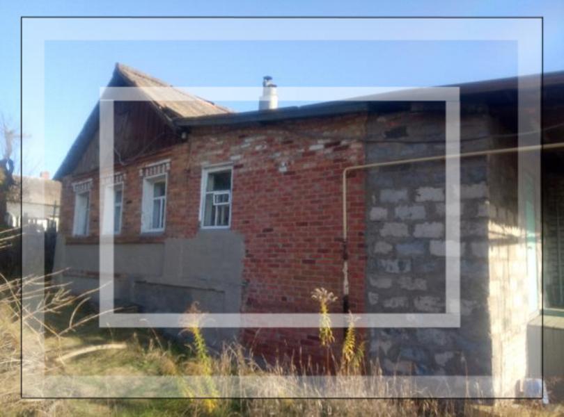 Дом, Дергачи, Харьковская область (551601 1)