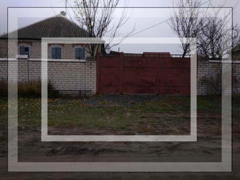 Дом, Казачья Лопань, Харьковская область (551621 1)