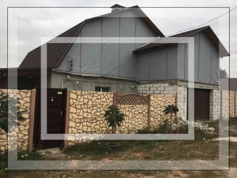 Дом, Солоницевка, Харьковская область (551789 1)
