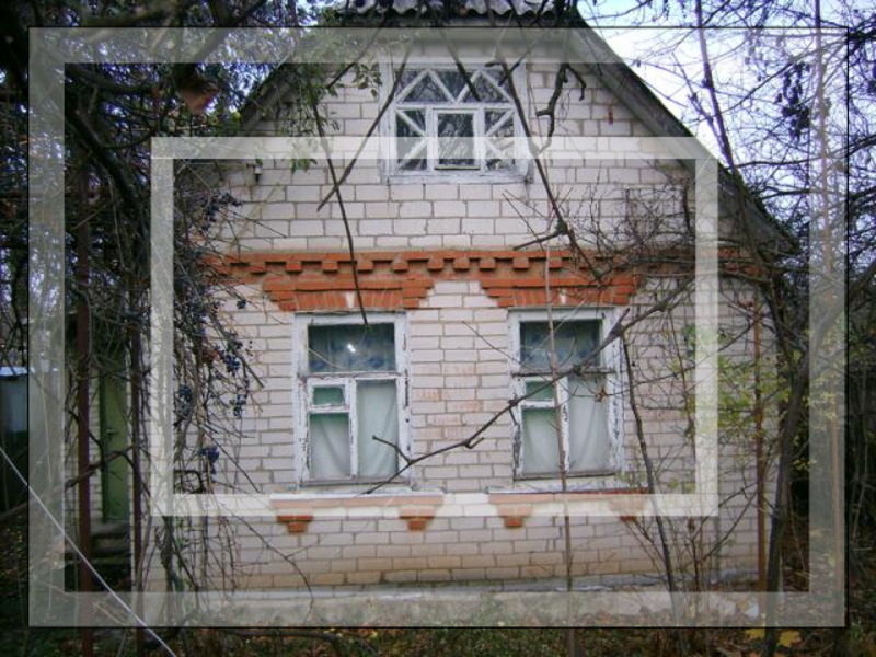 Дом, Люботин, Харьковская область (551983 1)