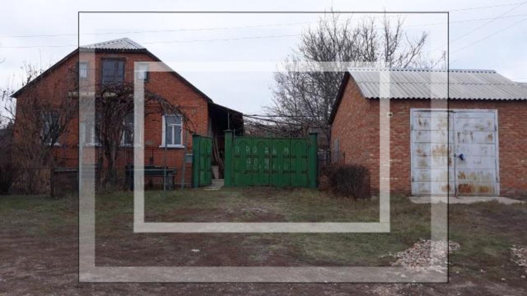 Дом, Писаревка, Харьковская область (552375 2)