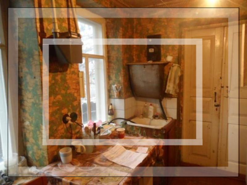 Дом, Липцы, Харьковская область (553396 1)