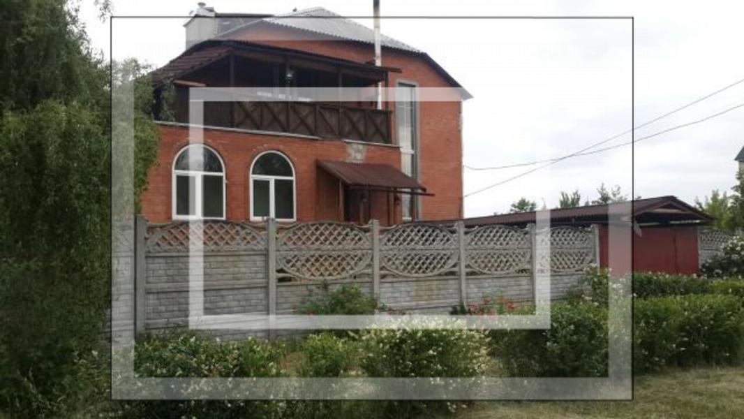 Дом, Харьков, Большая Даниловка (553889 1)
