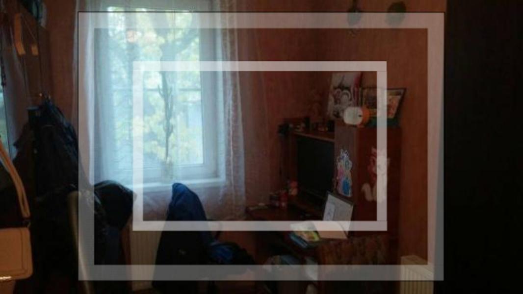 Дом, Харьков, ПАВЛЕНКИ (553955 1)