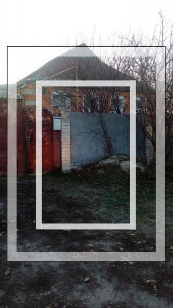Дом, Дергачи, Харьковская область (554896 6)