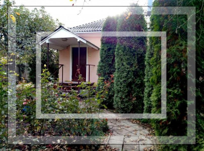 Дом, Харьков, ОДЕССКАЯ (555524 5)