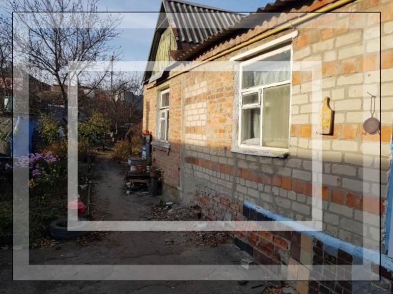 Дом, Харьков, Киевская метро (555545 1)
