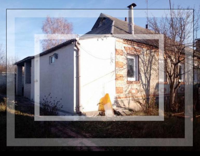 Дом, Дергачи, Харьковская область (556720 1)
