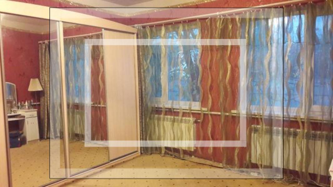 Дом, Змиев, Харьковская область (557032 1)
