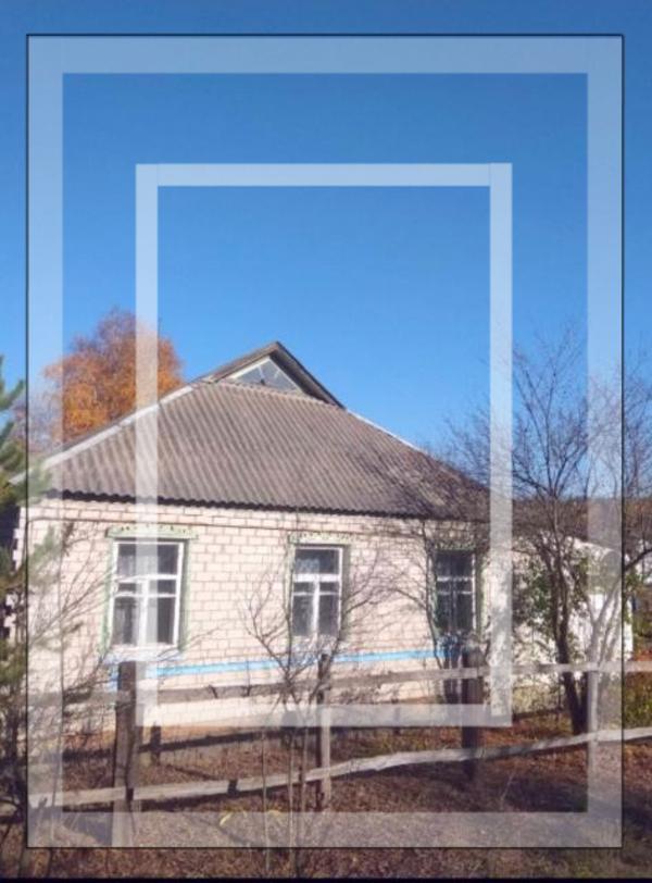 Купить Дом, Левковка, Харьковская область
