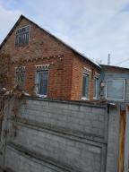 Купить дом Харьков (558087 1)