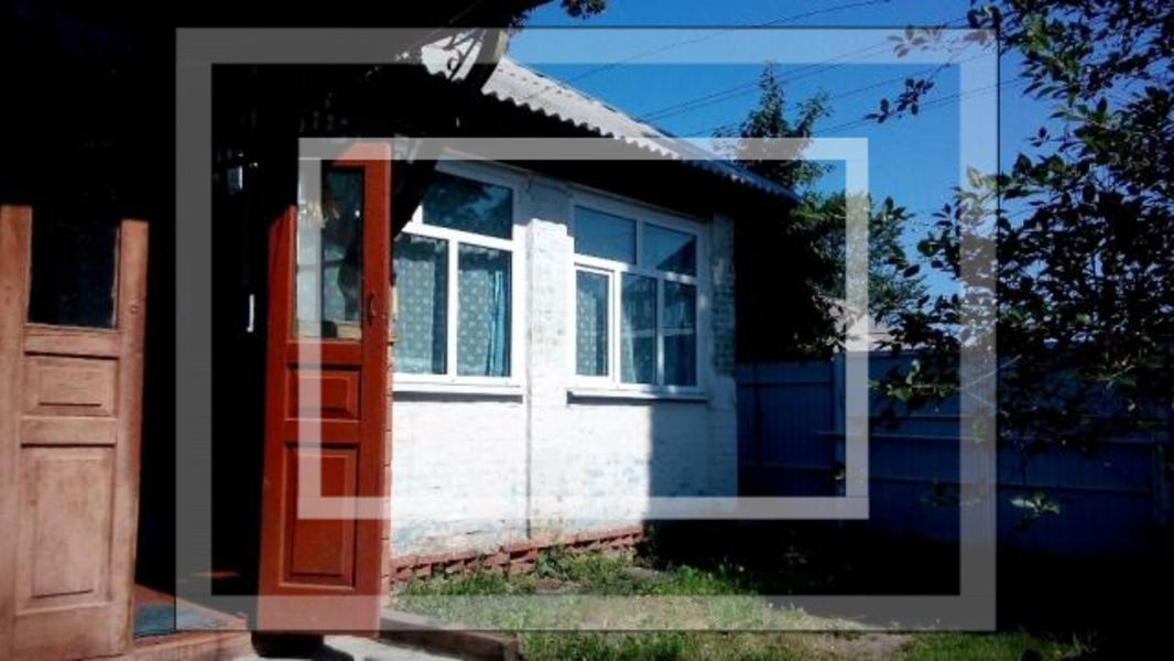 Дом, 3-комн., Коломак, Коломакский район