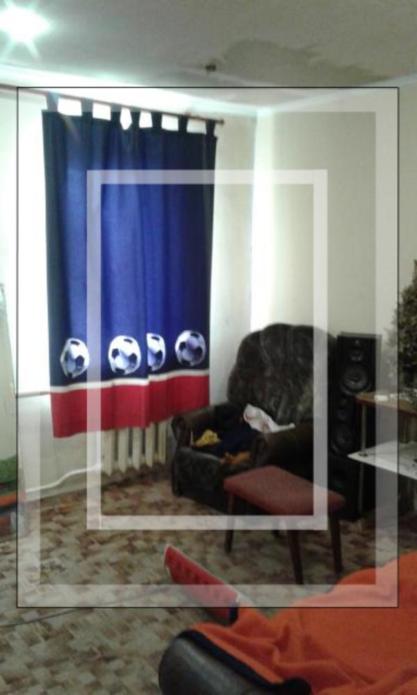 Дом, Харьков, Ледное (558501 1)