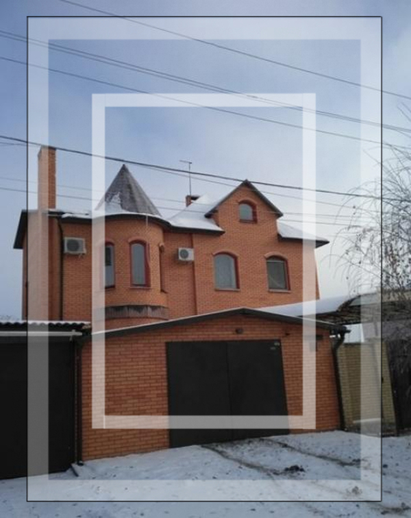 Дом, Харьков, Герцена поселок (558635 1)