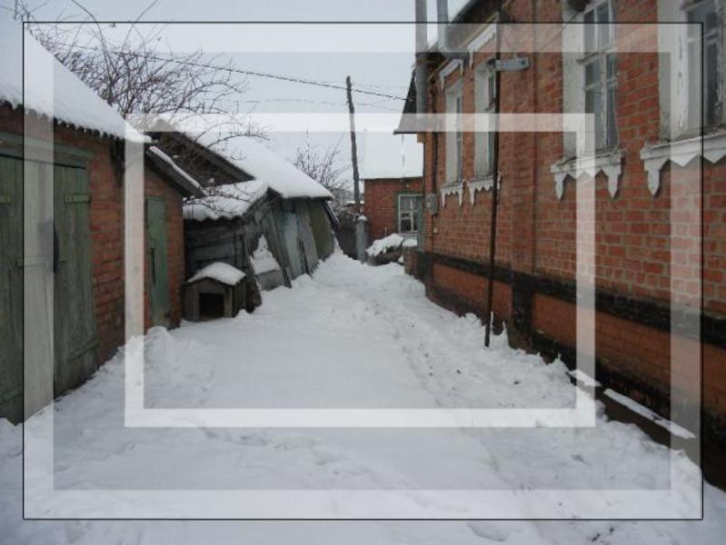 Дом, Васищево, Харьковская область (558746 1)